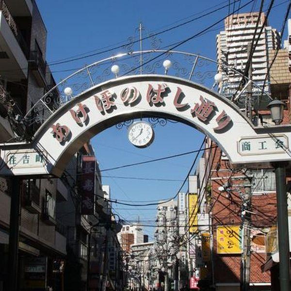 曙橋(新宿)に住むことをお勧めする5つの理由